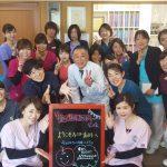 山形県米沢市の歯科医院にスタッフ全員で見学に行きました。